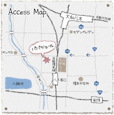 アトリエパパヴェールへのアクセス